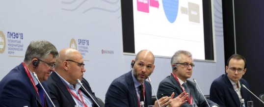 A New Era For Russian Biotechnology In 2030 – Remains To Be Seen And Proven